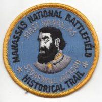 1st Manassas Battlefield Historical Trail
