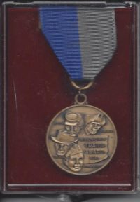 Mason and Dixon Trails Award Medal