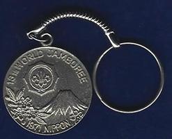 13th World Jamboree Key Chain